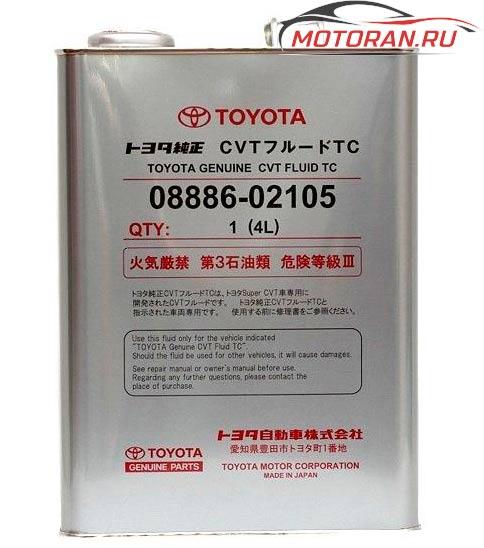 Toyota CVT Fluid 0888602105