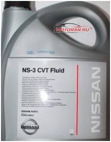 масло NS-3