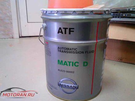 Matic Fluid d