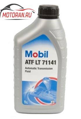 LT 71141