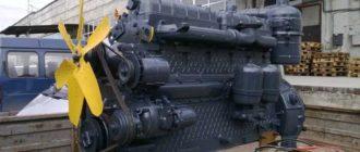 Двигатель АМЗ А 41 вид