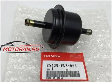 25430-PLR-003