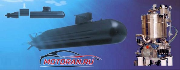 Стирлинга на подводной лодке