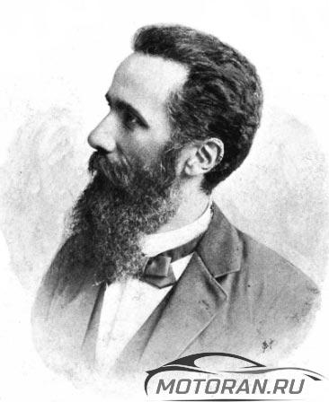 Галилео Феррарис