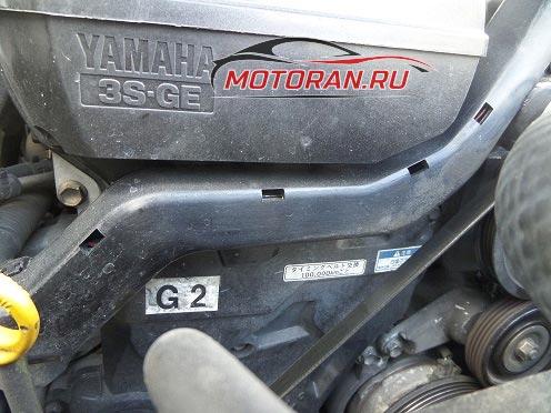модификация GE